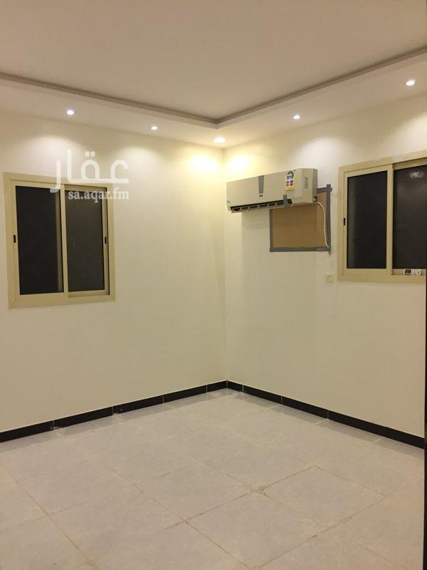 شقة للإيجار في شارع ملهم ، حي اليرموك ، الرياض ، الرياض