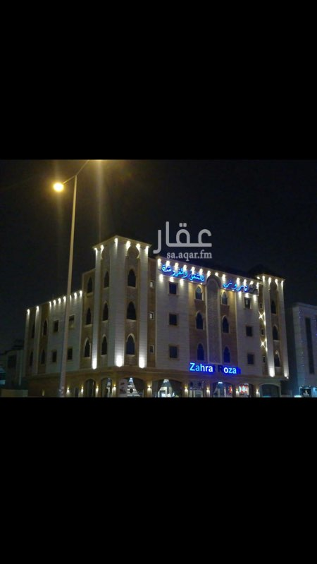 عمارة للبيع في شارع ابي بكر القصري ، حي اليرموك ، الرياض ، الرياض