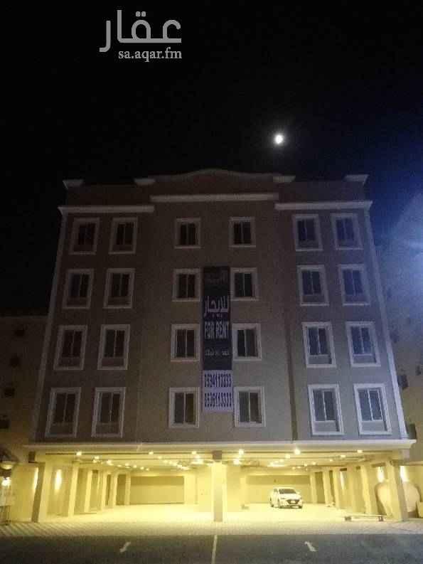 شقة للإيجار في شارع مدائن صالح ، حي الحمراء ، الخبر