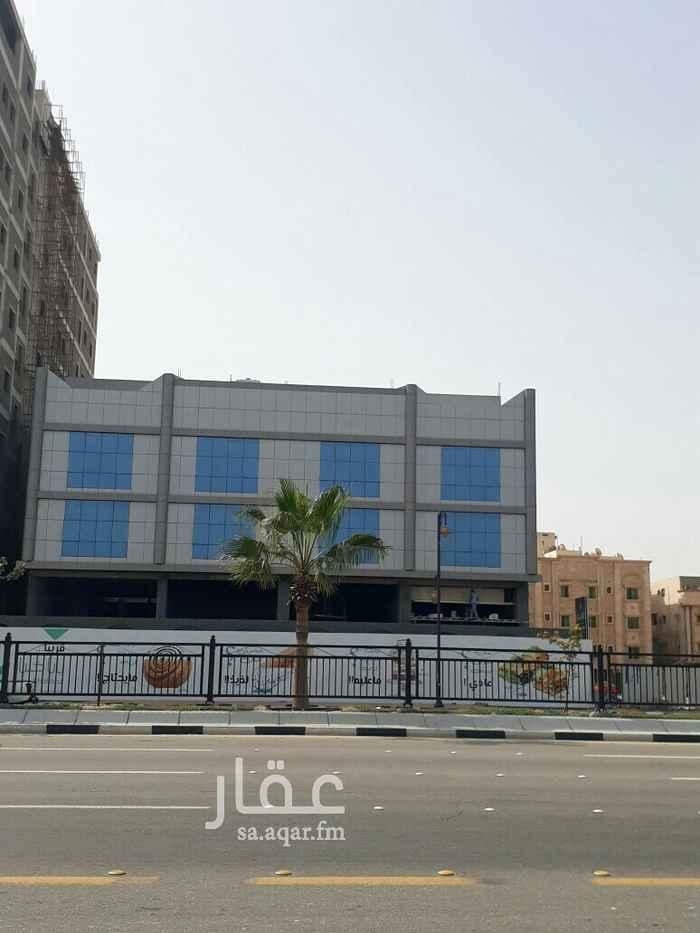 مكتب تجاري للإيجار في طريق الخليج ، حي الزهور ، الدمام ، الدمام