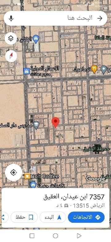 أرض للبيع في شارع ، شارع وادي البطحاء ، حي العقيق ، الرياض ، الرياض