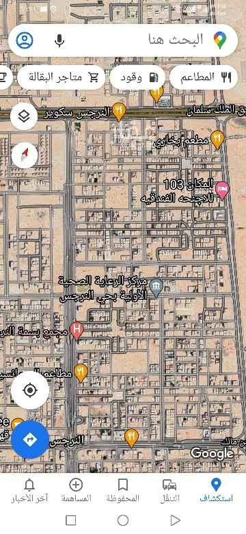 أرض للبيع في شارع الديوان ، حي النرجس ، الرياض ، الرياض