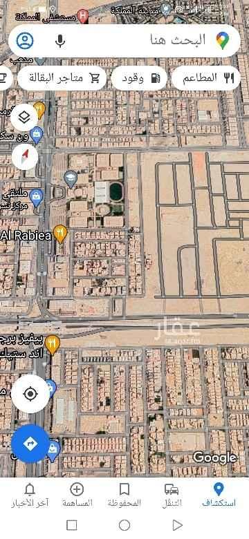 أرض للبيع في شارع محمد بن الحسين ، حي الربيع ، الرياض ، الرياض