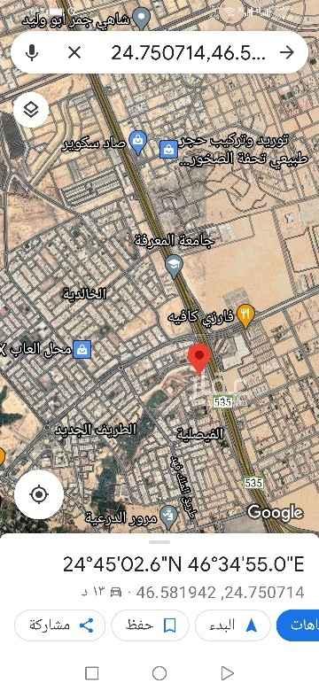 أرض للبيع في شارع المهد ، حي الفيصلية - الدرعية ، الرياض ، الرياض