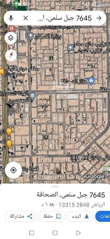 أرض للبيع في شارع خليص ، حي الصحافة ، الرياض ، الرياض