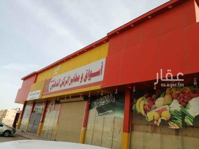 محل للبيع في شارع ، شارع نجم الدين الأيوبي ، الرياض ، الرياض