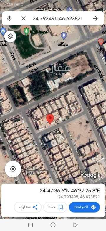 أرض للبيع في شارع الحديثة ، حي الملقا ، الرياض ، الرياض
