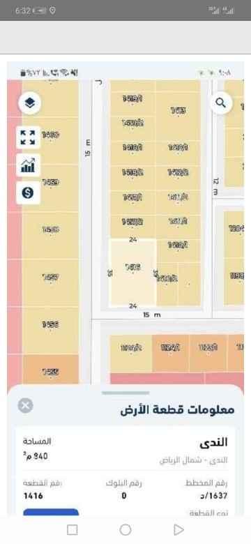 أرض للبيع في شارع القبيل ، حي الندى ، الرياض ، الرياض