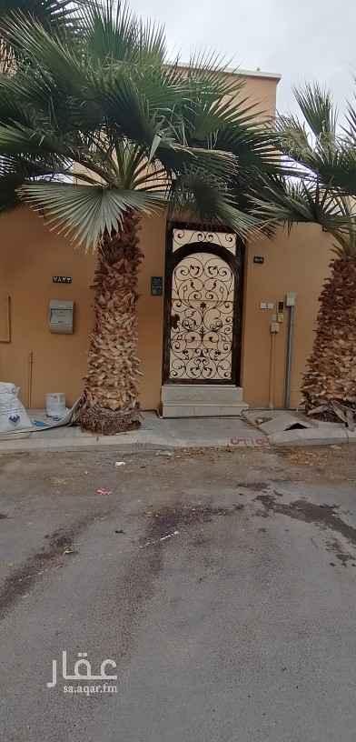 فيلا للإيجار في شارع صبراتة ، حي العقيق ، الرياض ، الرياض