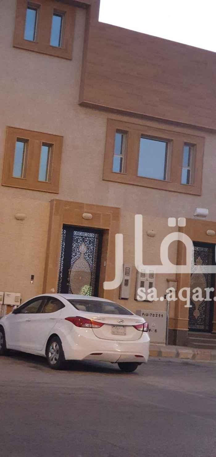 شقة للإيجار في شارع ابن ابي قرة ، حي المنصورة ، الرياض ، الرياض