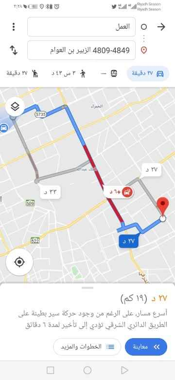 غرفة للإيجار في شارع العباس بن عبدالمطلب ، حي التعاون ، الرياض ، الرياض
