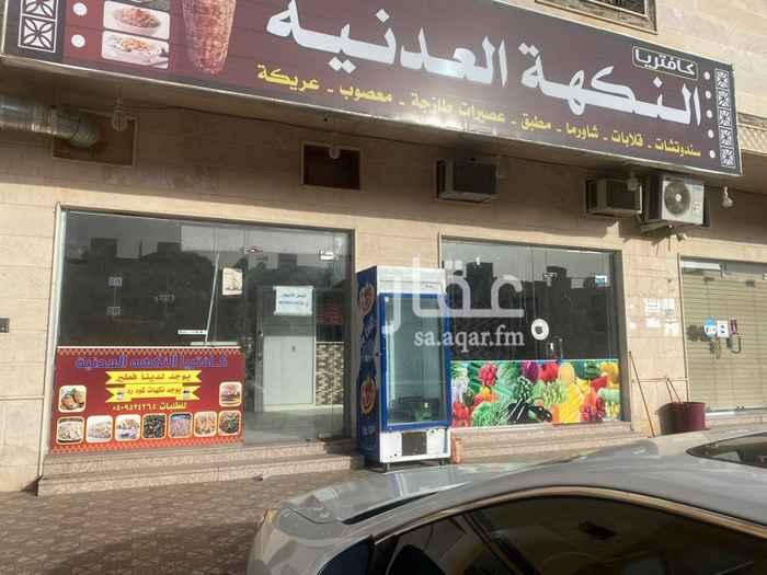 محل للإيجار في شارع ابراهيم بن اسماعيل الأنصاري ، حي الدفاع ، المدينة المنورة ، المدينة المنورة