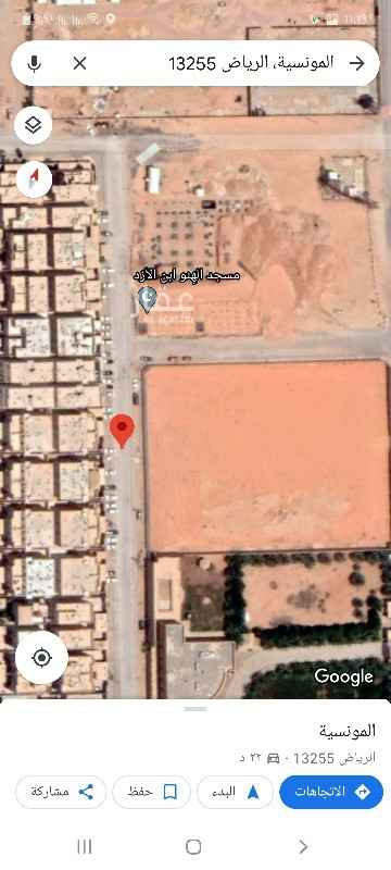 أرض للبيع في شارع الحارث بن هاشم ، حي المونسية ، الرياض