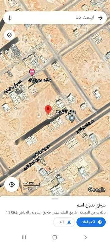 أرض للبيع في حي ، طريق السيل الكبير ، حي المهدية ، الرياض ، الرياض