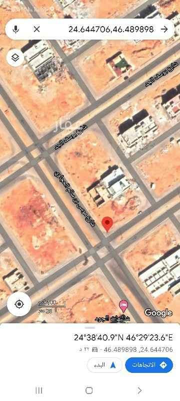 أرض للبيع في حي ، شارع يوسف الجد ، حي المهدية ، الرياض ، الرياض