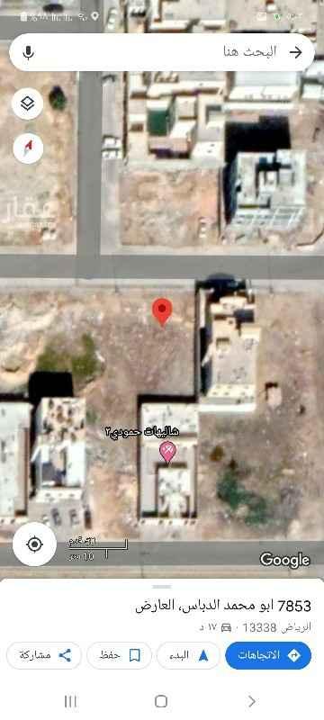 أرض للبيع في شارع ابو محمد الدباس ، حي العارض ، الرياض ، الرياض