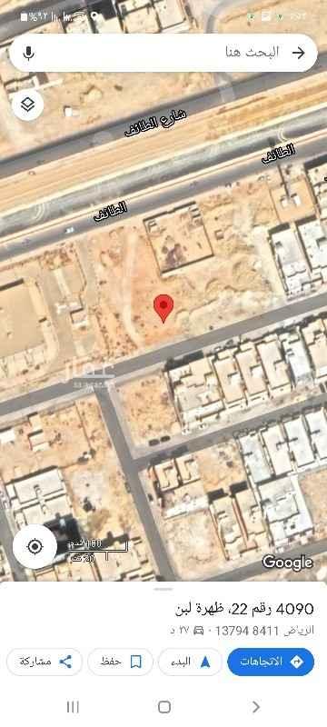 أرض للبيع في شارع رقم 22 ، حي ظهرة لبن ، الرياض ، الرياض
