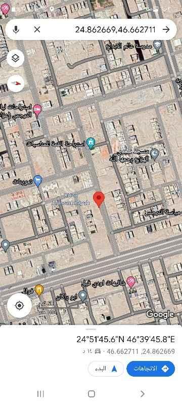 أرض للبيع في شارع محمد بن محمود الكيلاني ، حي النرجس ، الرياض ، الرياض