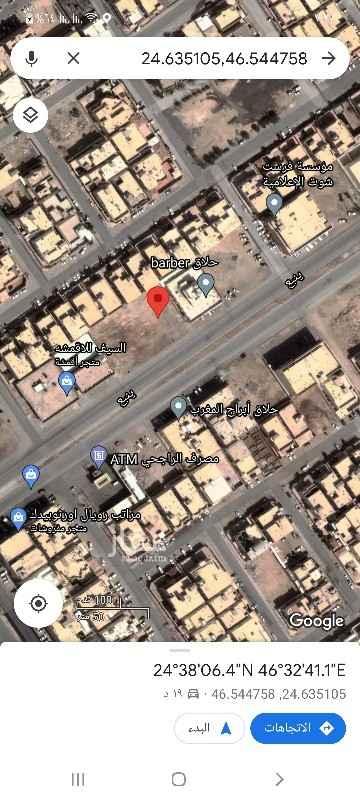أرض للبيع في حي ، شارع جرير ، حي ظهرة لبن ، الرياض ، الرياض