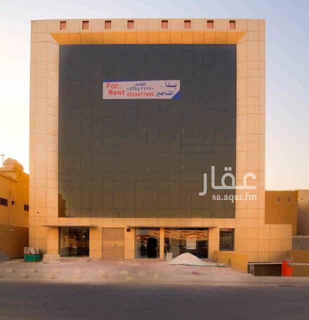 مكتب تجاري للإيجار في طريق الملك عبدالله بن عبدالعزيز, الحمراء, الرياض