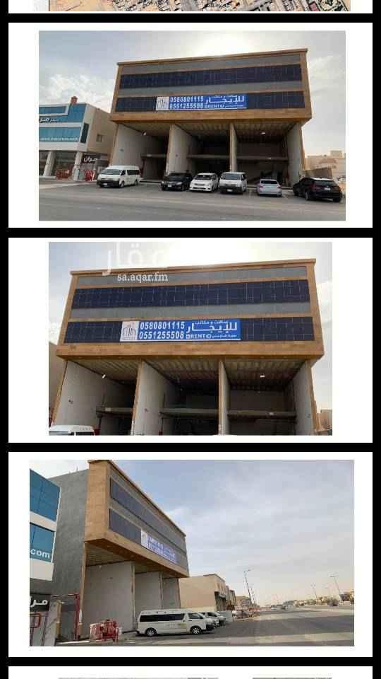 عمارة للبيع في طريق عثمان بن عفان ، الرياض
