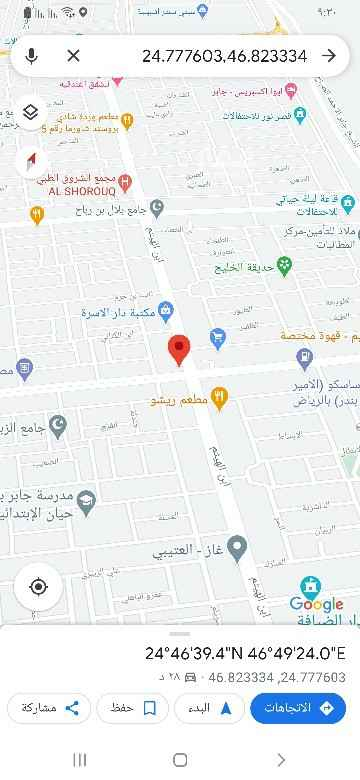 أرض للبيع في شارع محمد بن الظهير ، حي النهضة ، الرياض ، الرياض