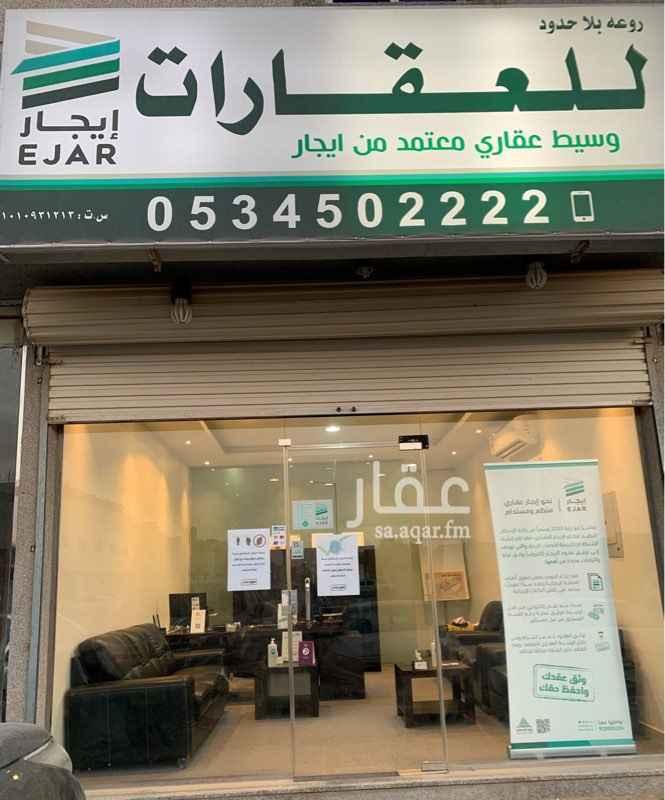 مكتب تجاري للإيجار في شارع الأمير ناصر بن سعود بن فرحان آل سعود ، حي الصحافة ، الرياض ، الرياض