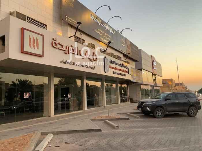 مكتب تجاري للإيجار في شارع اسماعيل التيمي ، حي النزهة ، الرياض ، الرياض
