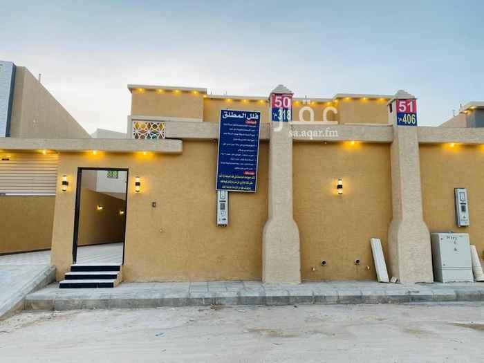 فيلا للبيع في شارع رشاد ، حي طيبة ، الرياض ، الرياض