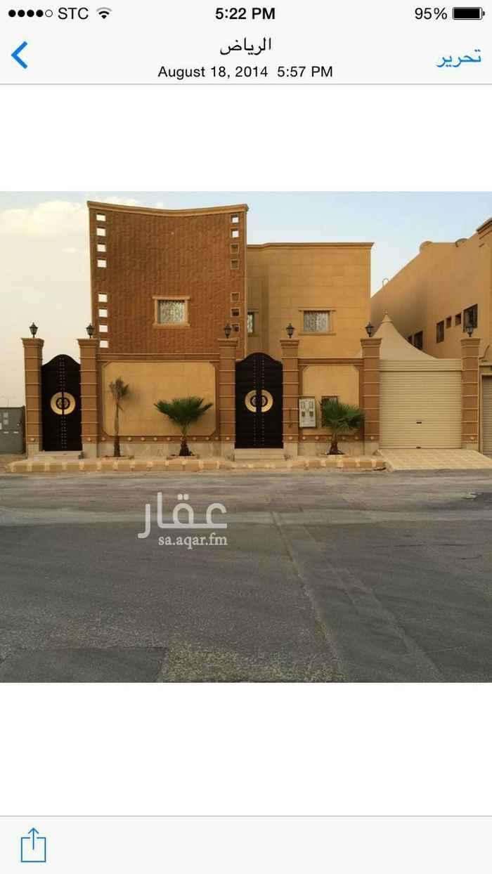 فيلا للبيع في شارع الناصرية ، حي ظهرة لبن ، الرياض