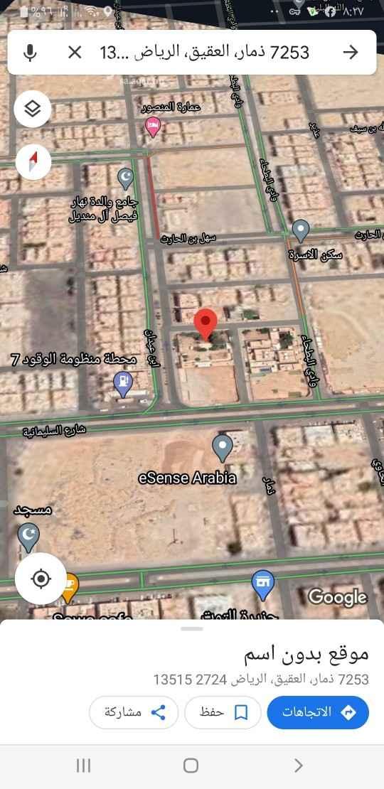 أرض للبيع في شارع ابن نبهان الكاتب ، حي العقيق ، الرياض ، الرياض