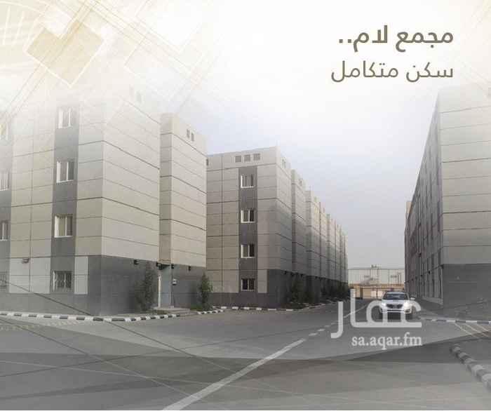 عمارة للإيجار في المدينة الصناعية الجديدة, الرياض