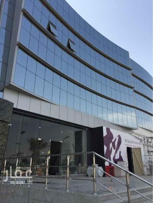 مكتب تجاري للإيجار في طريق عثمان بن عفان, الواحة, الرياض