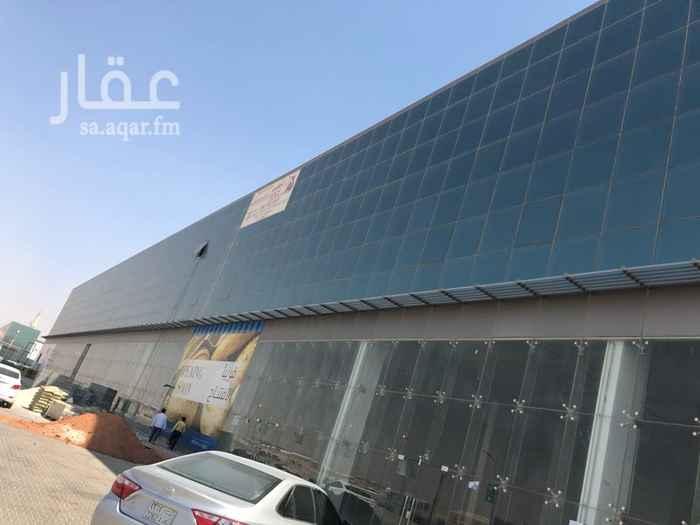 مكتب تجاري للإيجار في حي المونسية ، الرياض
