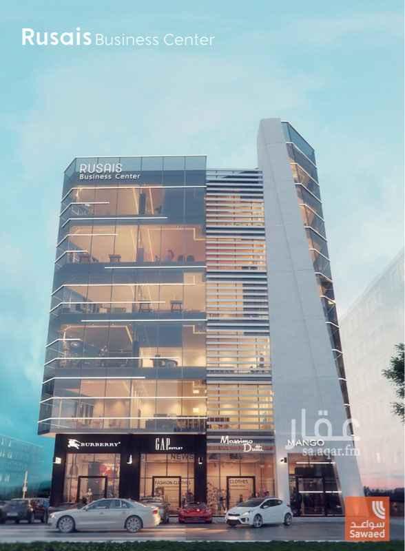مكتب تجاري للإيجار في طريق الملك عبد الله بن عبد العزيز ، حي المغرزات ، الرياض
