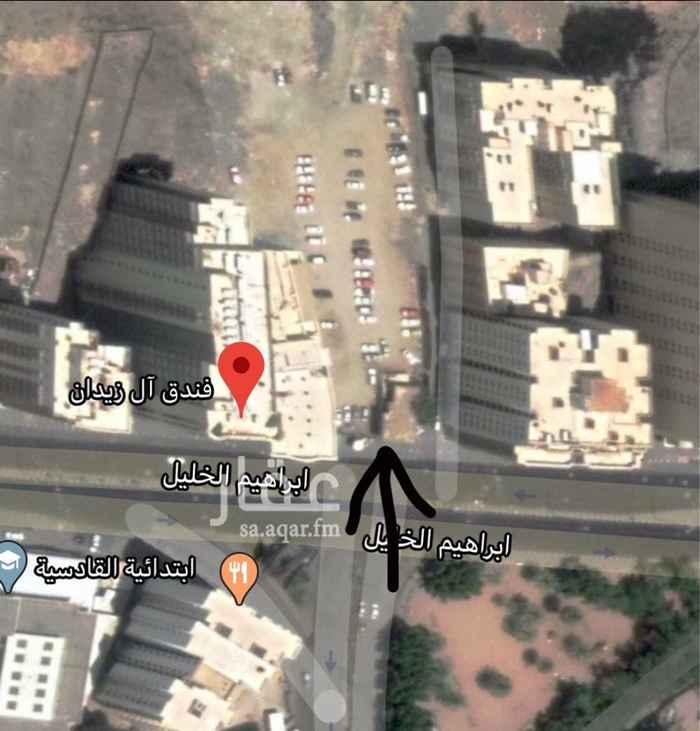أرض للبيع في شارع ابراهيم الخليل ، حي جرهم ، مكة ، مكة المكرمة