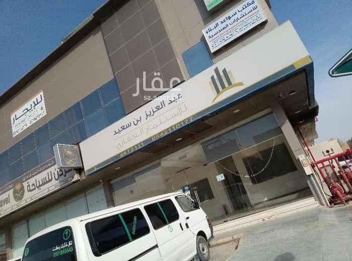 محل للإيجار في شارع النشرة ، حي الصحافة ، الرياض ، الرياض