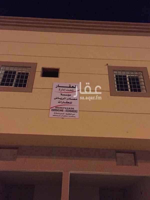 عمارة للإيجار في شارع الطرفة ، حي النظيم ، الرياض