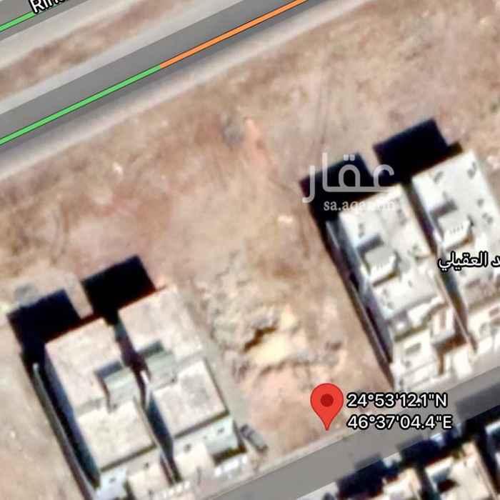 أرض للبيع في حي ، شارع محمود الجويني ، حي العارض ، الرياض ، الرياض