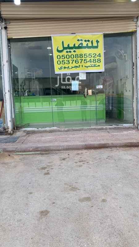 محل للبيع في شارع عثمان بن صدقة ، حي طويق ، الرياض