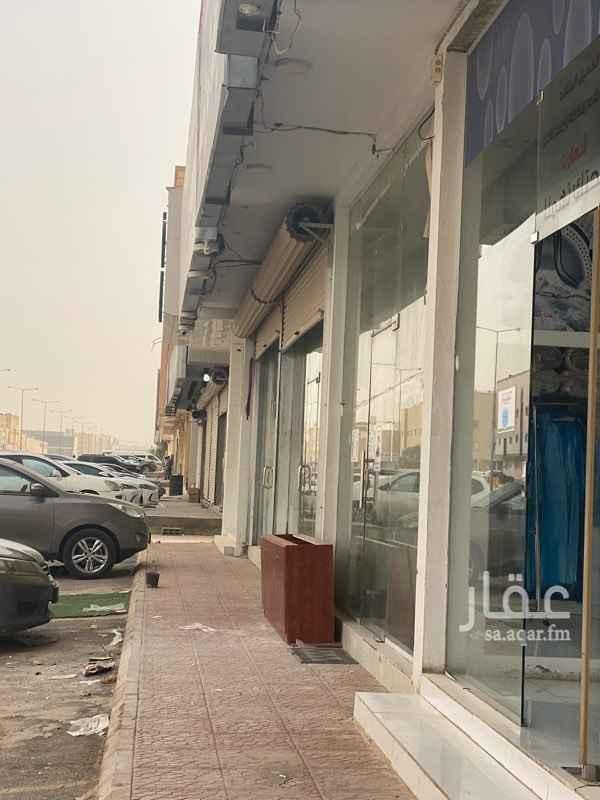 عمارة للبيع في شارع الهجرة ، حي الصحافة ، الرياض