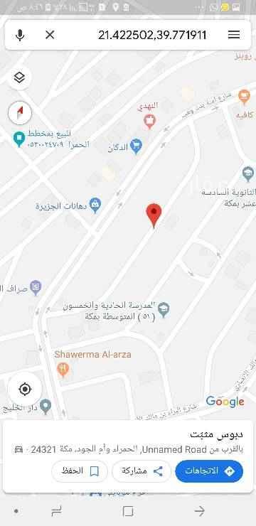 أرض للبيع في شارع آمنه بنت وهب ، حي الحمراء وأم الجود ، مكة