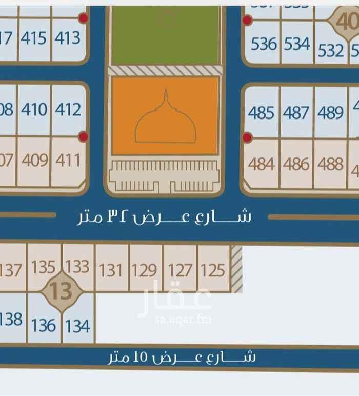 أرض للبيع في حي السلامة ، مكة
