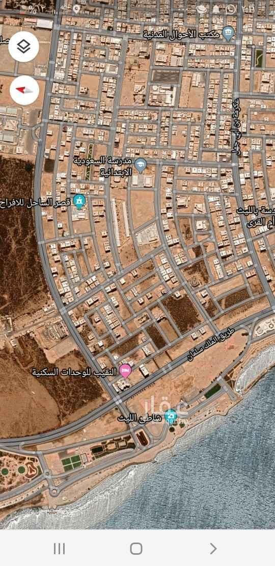 أرض للبيع في البحيرات ، مكة