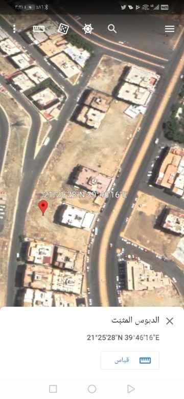 أرض للبيع في مكة
