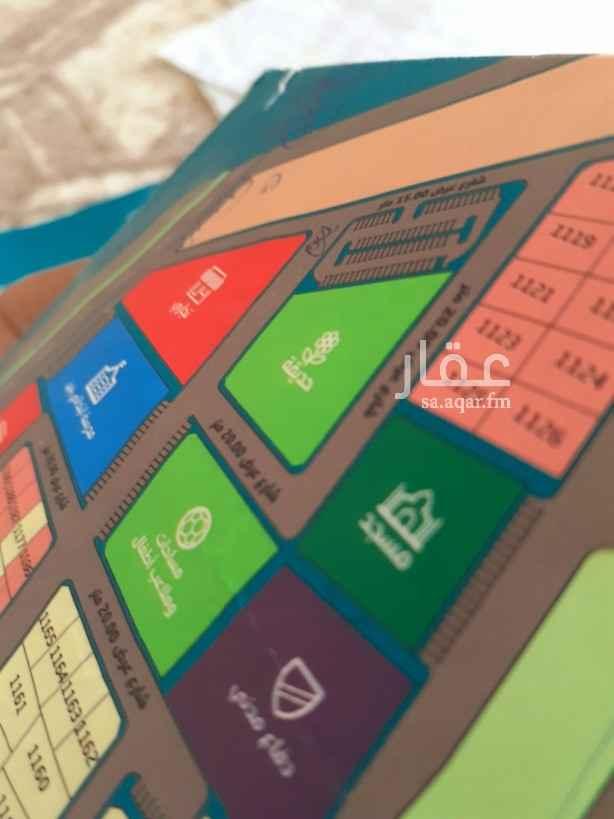 أرض للبيع في طريق ابراهيم الخليل ، مكة المكرمة