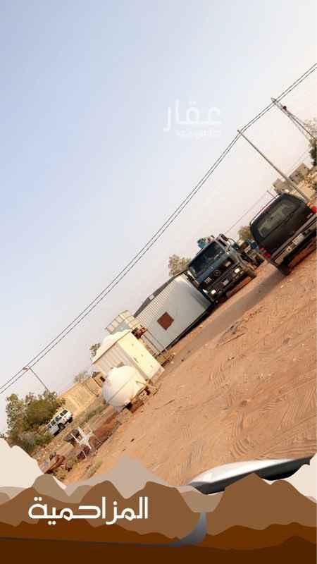 أرض للبيع في محافظة المزاحمية ، المزاحمية