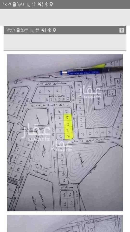 أرض للبيع في شارع ابي السعادات القزاز ، حي اليمامة ، الرياض