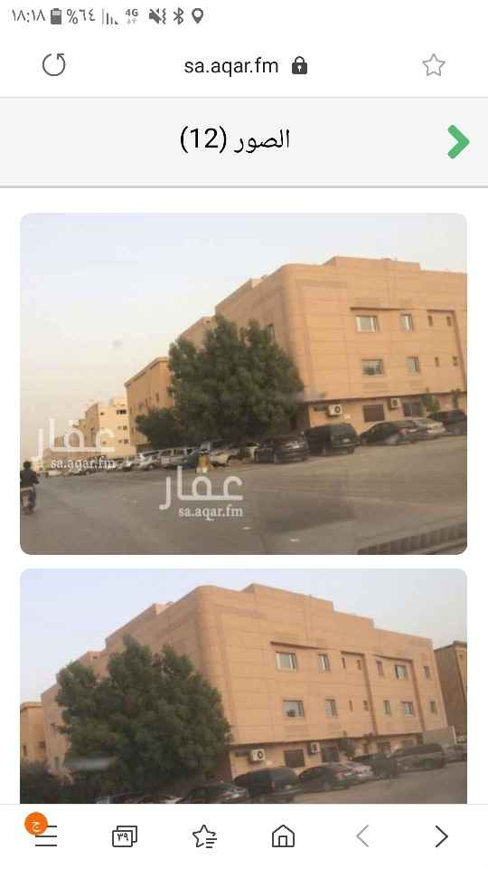 شقة للبيع في شارع الياقوت ، حي الدار البيضاء ، الرياض