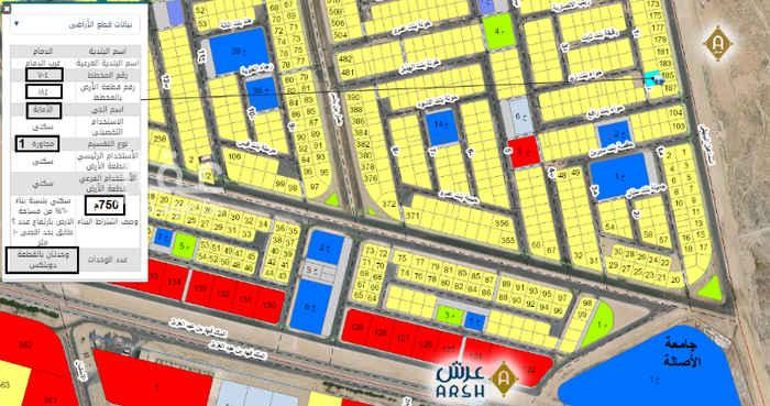 أرض للبيع في شارع 1 د ، حي الأمانة ، الدمام